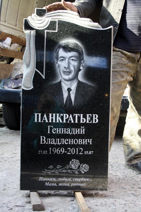 Памятник волна с крестом Мраморный крестик Чапаевск